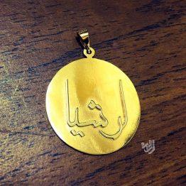 مدال سفارشی طرح ارشیا