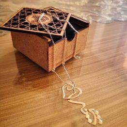 گردنبند پریا با زنجیر یک تکه بدون قفل