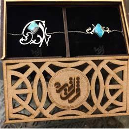 ست گردنبند رازک و دستبند اسلیمی با سنگ فیروزه